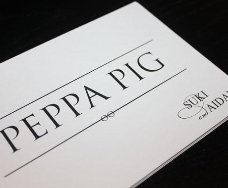 sa-bespoke-booklet-wedding-invitation-7